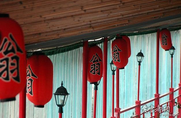 FangwengRestaurant5