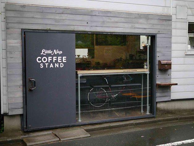 cafe8b1