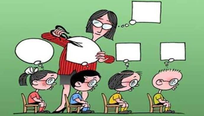 O PROBLEMA DA EDUCAÇÃO
