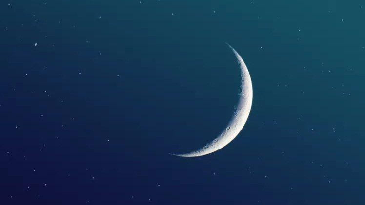 lua nova em