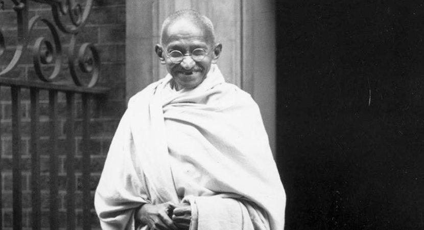 ame como Gandhi