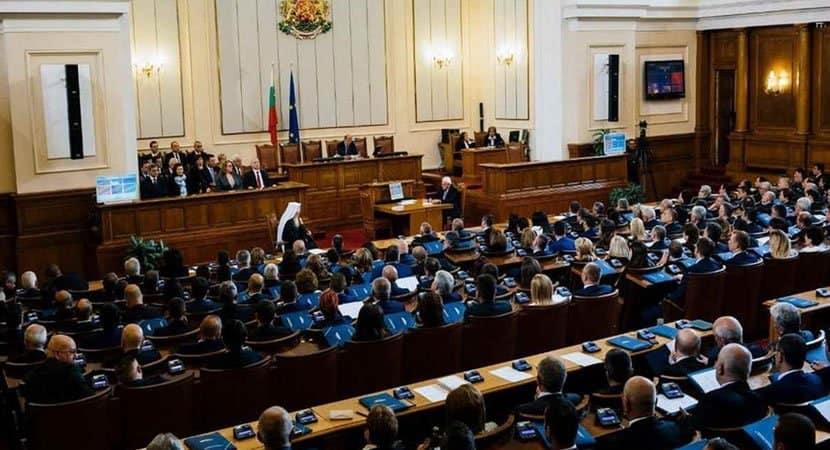 parlamento bulgaria