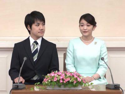 capaprincesa japonesa abrira mao de titulos reais e 67 milhoes do governo para se casar com plebeu